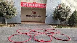 陕西众利联合电气科技有限公司春节过后开工通知!