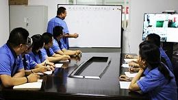 众利联合电气公司5月全体员工企业文化培训会