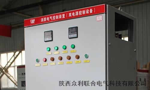 消防控制柜指示灯