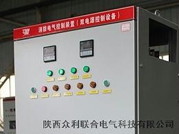 CCCF消防控制柜中的指示灯都有什么要求?