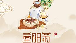 重阳节到了,众利联合祝您重阳节快乐!