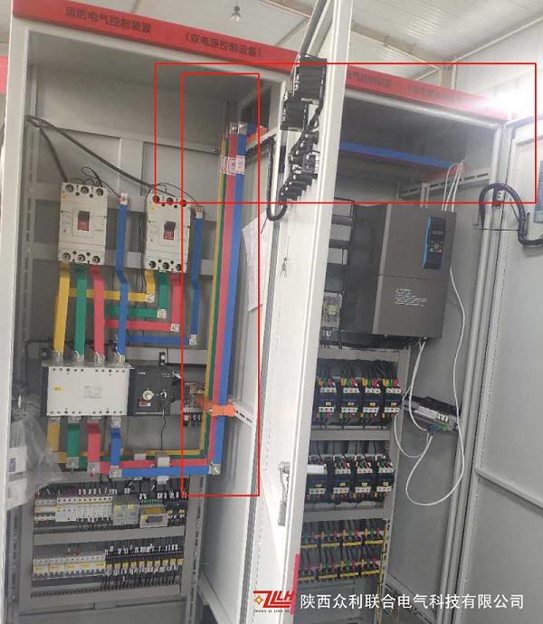 成套控制柜铜排连接