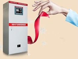 为什么消防水泵要配双电源控制柜?