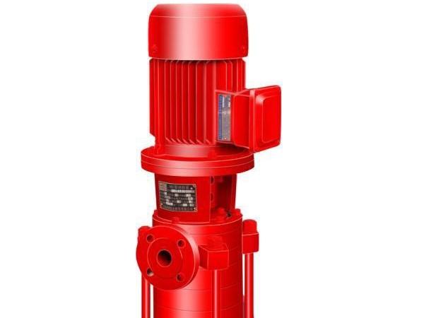 立式多级消防泵组15—160KW可选择