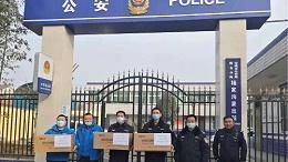 众利联合电气团队向杨家沟派出所防疫工作者致敬!