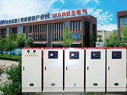 中国老旧小区消防智能巡检柜改造项目