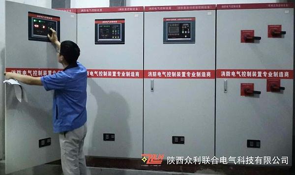 众利联合电气电气消防泵控制柜调试
