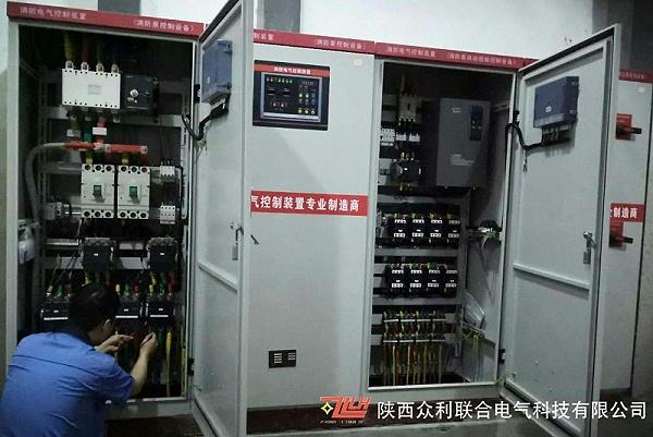 众利联合电气电气消防巡检柜厂家