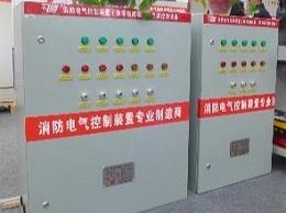 消防风机控制柜验收时需要注意什么?