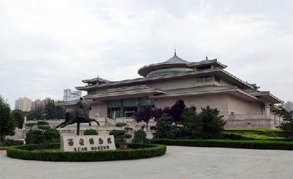 西安博物院维修改造工程