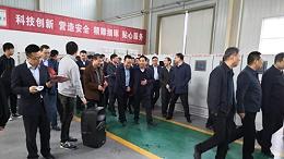 岐山参考团来众利联合电气公司进行参观考察