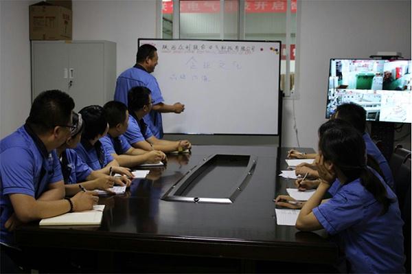 众利联合5月全体员工企业文化培训会