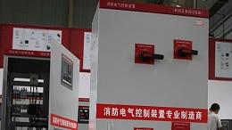 消防泵控制柜机械应急启动装置价格表?机械应急启动装置厂家