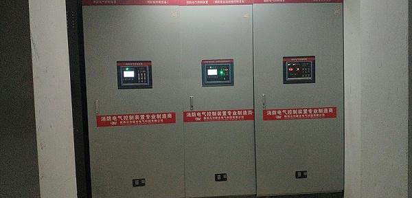 水木华苑消防巡检柜及成套控制柜