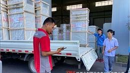 消防巡检柜图例 消防巡检柜图片 众利联合厂家发货