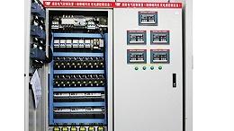 众利联合智能巡检设备厂家——施工现场临时用电配电箱的设置要求