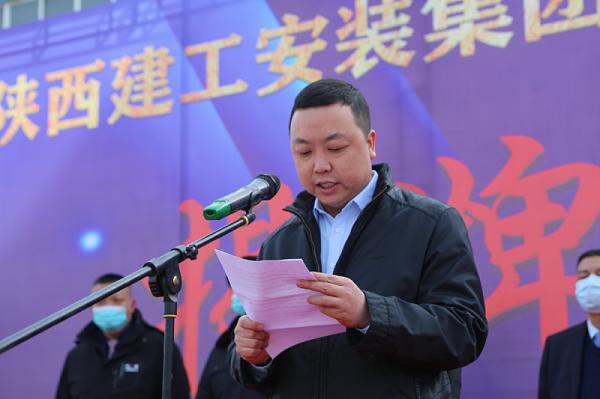 陕西建工安装集团电气科技有限公司揭牌成立5