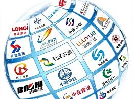 陕西众利联合电气科技有限公司:部分项目合作案例