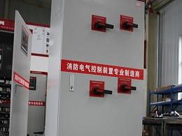 消防泵和控制柜都安装好了,需要消防机械应急启动装置怎么办?
