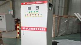 消防电气控制装置—双电源控制柜ZL—XFDY的作用及使用环境