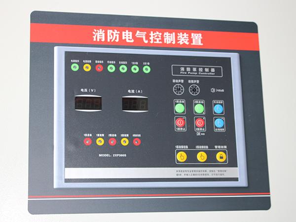 消防泵控制柜按钮