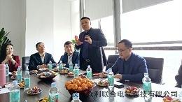 众利联合电气郑州扒皮学习分享