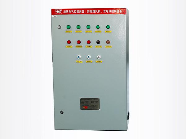 消防单速风机控制柜ZL-FS-2D