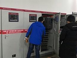 众利联合电气四季花城住宅项目消防巡检柜成套案例