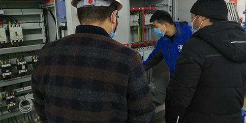 四季花城消防巡检柜成套项目案例-众利联合电气3