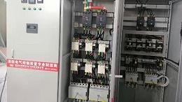 安装消防控制柜的位置不够怎么办?