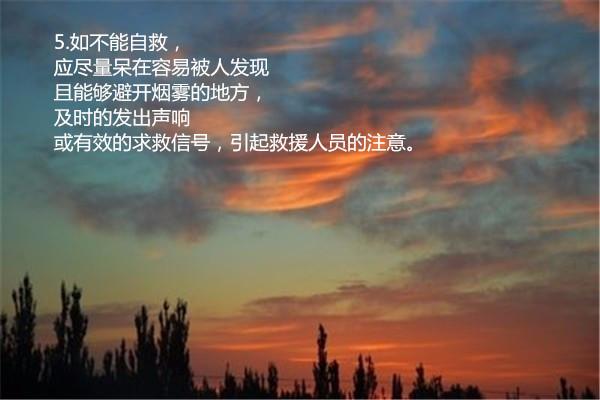 火灾逃生底图_副本3