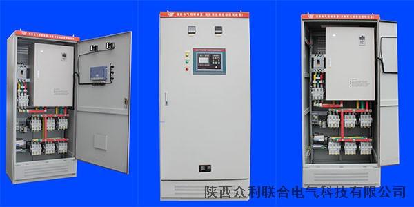 众利联合电气220KW消防巡检柜