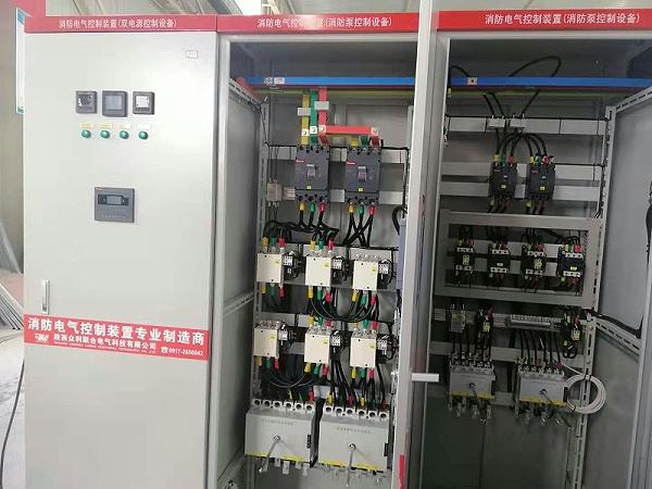 机械应急启动柜并柜内部布局图