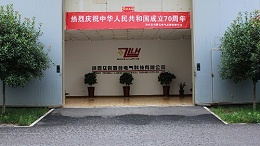 消防巡检柜生产厂家到底怎样开创自身的品牌发展战略?