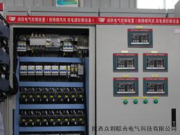 众利联合电气消防风机控制系统专利软件说明